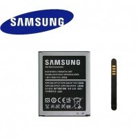 Аккумулятор МС SAMSUNG Galaxy S3 (i9300/i9080/i9080) 2100mAh