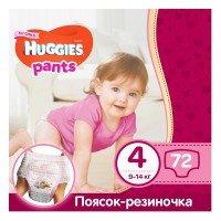 Підгузки-трусики Huggies PANTS 4 Box для дівчаток 72 шт (5029053564098)