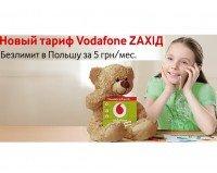 Стартовый пакет Vodafone Zaхід