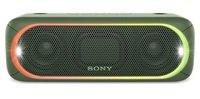Портативная акустика Sony SRS-XB30 Green