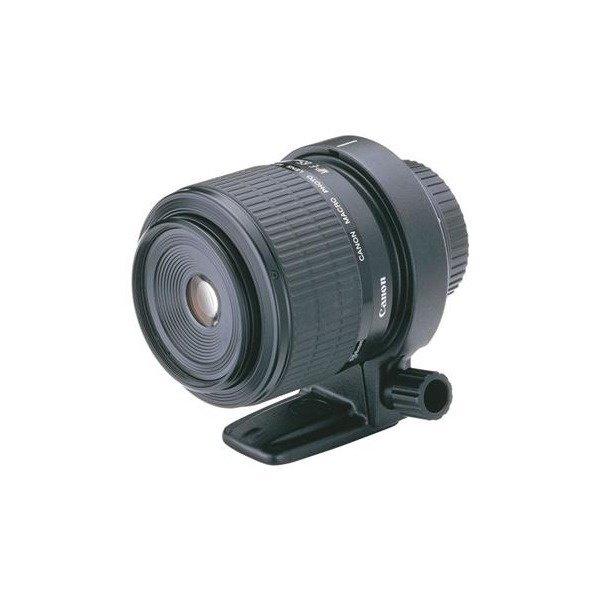 Купить Объективы, Объектив Canon MP-E 65 mm f/2.8 1-5x Macro (2540A011)