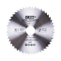 Пильный диск Дніпро-М 125x22,2/20 48z (72530003)