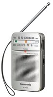 Портативний радіоприймач Panasonic RF-P50 (RF-P50DEG-S)