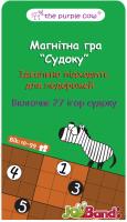 """Настольная магнитная игра JoyBand """"Судоку"""" (575)"""