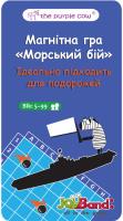 """Настольная магнитная игра JoyBand """"Морской бой"""" (339)"""