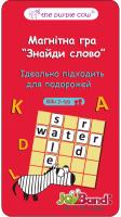 """Настольная магнитная игра JoyBand """"Магические слова"""" (841)"""