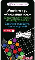 """Настольная магнитная игра JoyBand """"Секретный код"""" (583)"""
