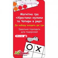 """Настольная магнитная игра JoyBand """"Крестики-нолики 4×4"""" (018)"""