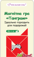 """Настольная магнитная игра JoyBand """"Танграм"""" (834)"""