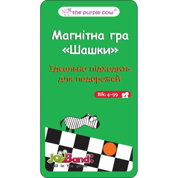 """Настольная магнитная игра JoyBand """"Шашки"""" (797) фото"""