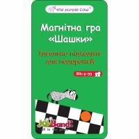 """Настольная магнитная игра JoyBand """"Шашки"""" (797)"""