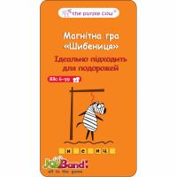 """Настольная магнитная игра JoyBand """"Виселица"""" (681)"""