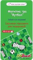 """Настольная магнитная игра JoyBand """"Футбол"""" (620)"""