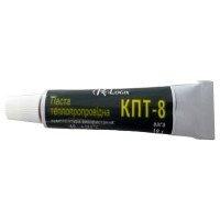 Термопаста ProLogix KPT-8 (KPT-8-25) 25 тюбиків в комплекті