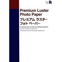 Бумага EPSON Luster Photo Paper (A4, 250л) (C13S041784)
