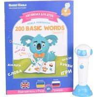 Интерактивная ручка Smart Koala + Интерактивная обучающая книга Smart Koala 200 ПЕРВЫХ СЛОВ (SKS001BW)