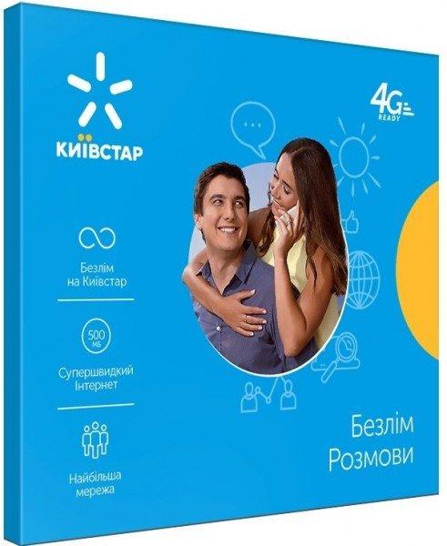 СП Київстар Безлім Розмови 2018, Kyivstar  - купить со скидкой