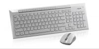 Комплект Rapoo 8200p Wireless White (58637R)