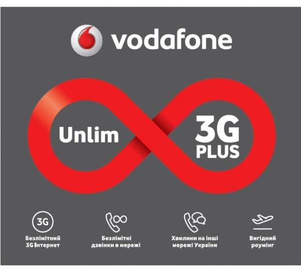 Купить СП Vodafone Unlim 3G Plus