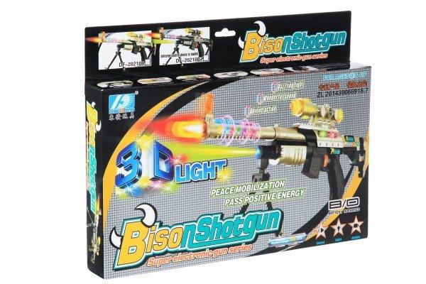 Купить Игрушечное оружие Same Toy BisonShotgun Винтовка снайперская DF-20218BUt