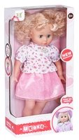 Кукла Same Toy Ukoka с хвостиками 45 см (8010AUt)