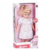 Кукла Same Toy Ukoka 45 см 8010BUt