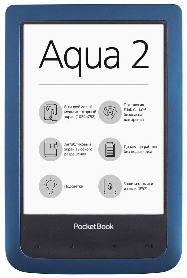 Електронна книга PocketBook 641 Aqua 2 Azur фото1