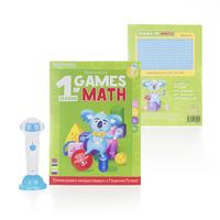 Интерактивная обучающая книга Smart Koala ИГРЫ МАТЕМАТИКИ (1 сезон) (SKBGMS1)