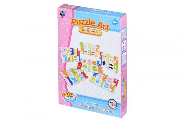 Пазл Same Toy Puzzle Art Didgital serias 170 элементов (5991-1Ut)