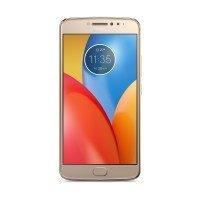 Смартфон Motorola Moto E Plus (XT1771) Fine Gold