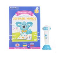 Інтерактивна навчальна книга Smart Koala 200 ПЕРШИХ СЛІВ (1 сезон) (SKB200BWS1)