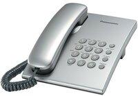Телефон шнуровий Panasonic KX-TS2350UAS Silver