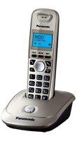 Телефон Dect Panasonic KX-TG2511UAN Platinum