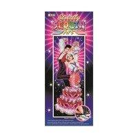 Набор для творчества Sequin Art STRICTLY Dancers (SA1407)