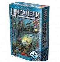 Настольная игра Hobby World Цитадели новое издание (4620011811134)