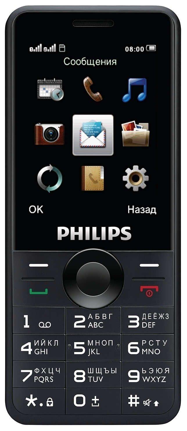 ee3a4a73690e ≡ Мобильный телефон Philips Xenium E168 Black – купить в Киеве ...