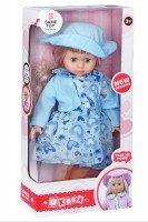 Кукла Same Toy в шляпке (голубой) 45 см 8010CUt-2