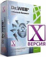 Антивирус Dr. Web Малый бизнес NEW 10-5 ПК/ 1 серв/ 5 моб. 12 мес (KBС-*C-12M-5-A3)