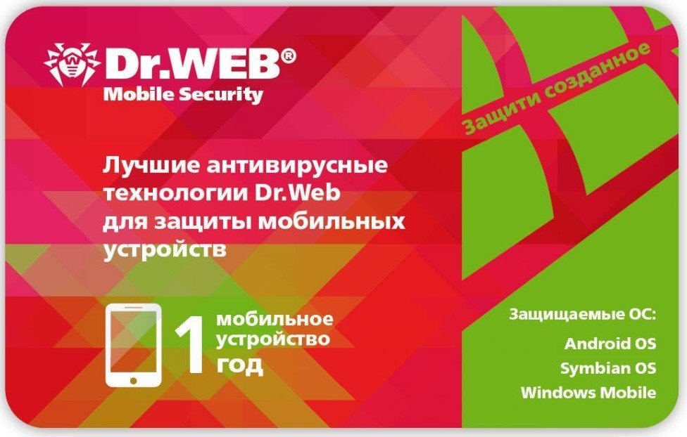 Антивирус Dr.Web Mobile Security (BHM-AA-12M-1-A3) фото
