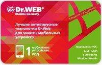Антивирус Dr.Web Mobile Security (BHM-AA-12M-1-A3)