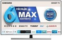Телевізор SAMSUNG 49NU8000 (UE49NU8000UXUA)