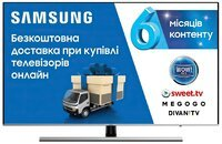 Телевизор SAMSUNG 49NU8070 (UE49NU8070UXUA)