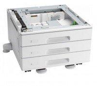 Трехлотковый модуль Xerox C7025