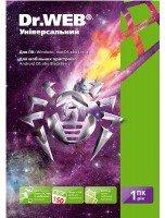 Антивирус Dr.Web Универсальный Base 12 месяцев на 1ПК электронная лицензия (KHW-_K-12M-1-A3)