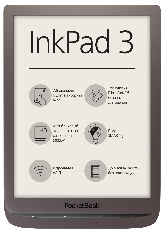 Електронна книга PocketBook 740 InkPad 3 Dark Brown фото1
