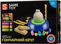 Игровой набор Same Toy Гончарный круг (103Ut)