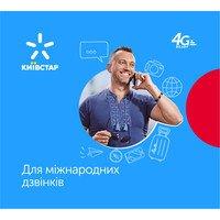 СП Київстар Світ на зв'язку