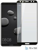Стекло 2E для Huawei Mate 10 Lite 2.5D Black Border