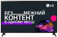 Телевізор LG 43LK5910PLC