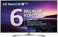 Телевізор LG 55SK8100PLA